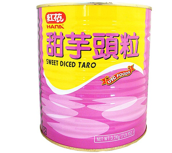 Sweet Diced Taro