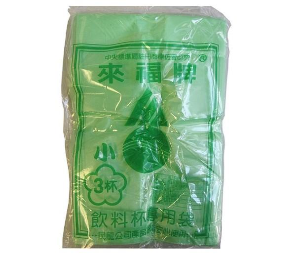 3 Cups Plastic Bag